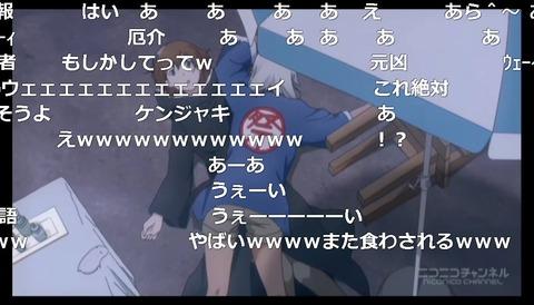 「ふらいんぐうぃっち」11話・12話12