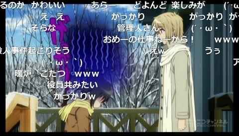 「少年メイド」8話11