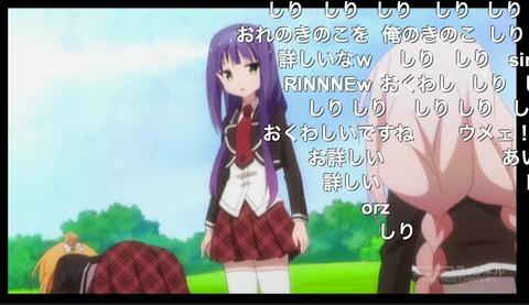 「あんハピ♪」6話12