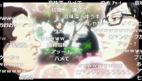 「坂本ですが?」9話7