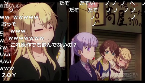 「NEW GAME!」2話21