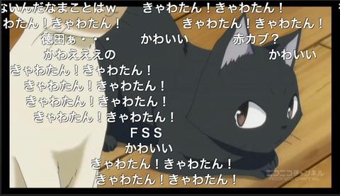 「ふらいんぐうぃっち」9話23