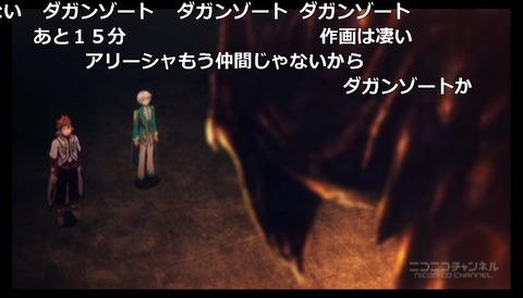 「テイルズ オブ ゼスティリア ザ クロス」5話9
