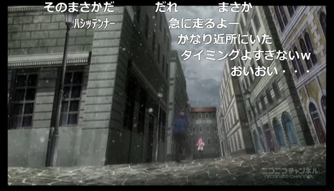「学戦都市アスタリスク」2nd SEASON 23話11