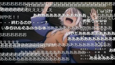 「ふらいんぐうぃっち」11話・12話20