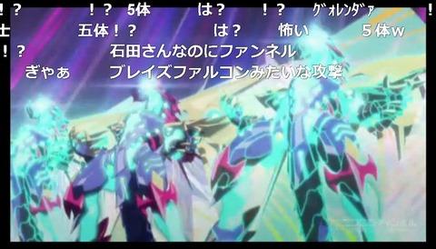 「遊☆戯☆王ARC-V」110話18