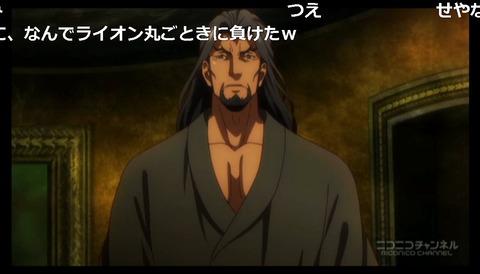 「エンドライド」13話10