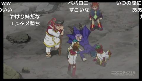 「遊☆戯☆王ARC-V」110話5