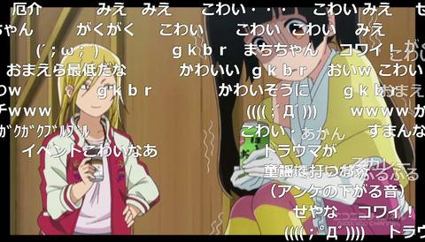 「くまみこ」10話22