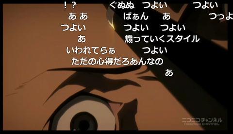「ジョーカー・ゲーム」9話14