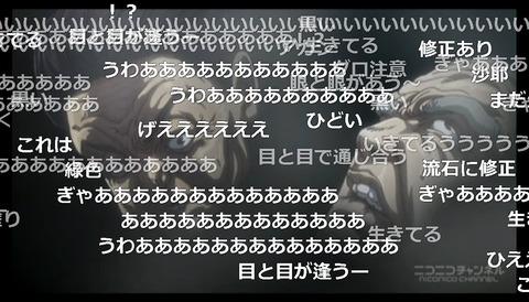 「ジョジョの奇妙な冒険 ダイヤモンドは砕けない」16話7