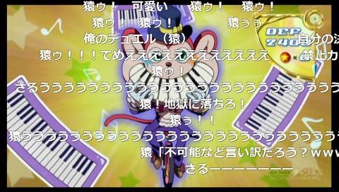 「遊☆戯☆王ARC-V」108話7