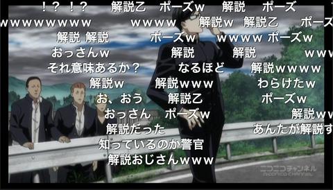 坂本ですが?」5話6