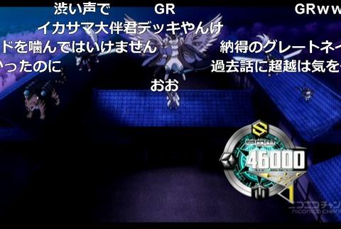 「カードファイト!! ヴァンガードG ストライドゲート編」38話7