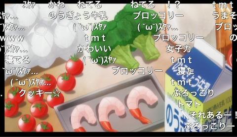 「あんハピ♪」6話5