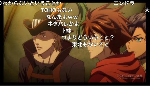 「エンドライド」10話8