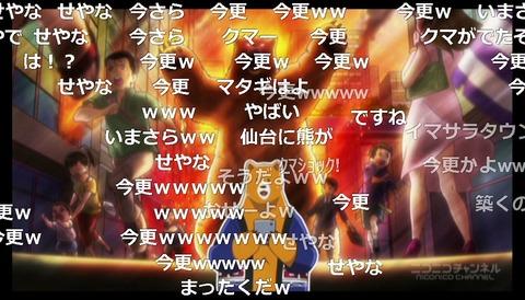 「くまみこ」12話14