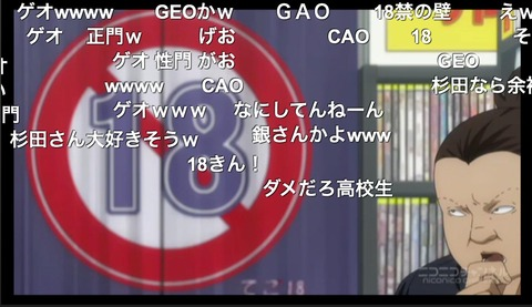 「坂本ですが?」7話5
