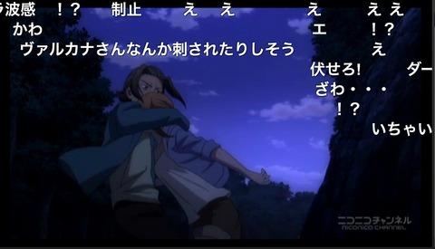 「迷家-マヨイガ-」8話14
