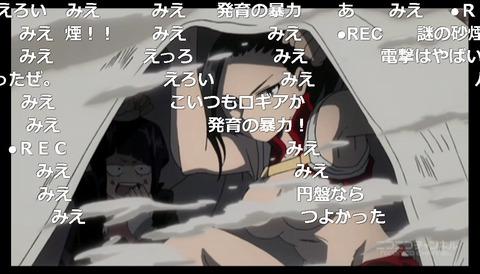 「僕のヒーローアカデミア」11話8