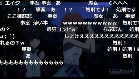 「迷家-マヨイガ-」11話21