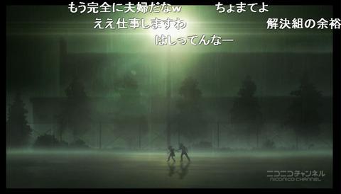 「キズナイーバー」9話20