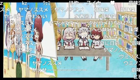 「あんハピ♪」10話1