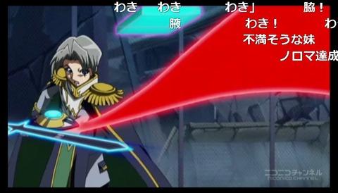「遊☆戯☆王ARC-V」111話3