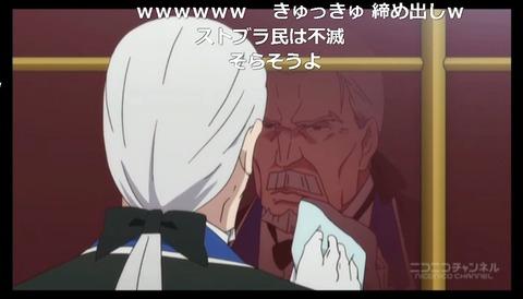「Reゼロから始める異世界生活」12話3