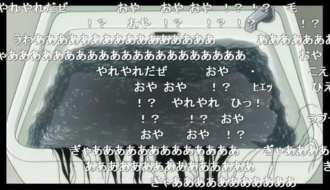 「坂本ですが?」6話14