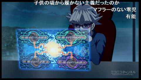 「遊☆戯☆王ARC-V」106話4