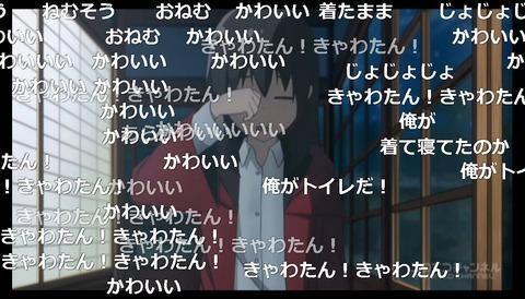 「ふらいんぐうぃっち」11話・12話17