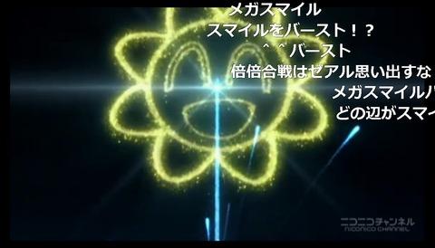 「遊☆戯☆王ARC-V」111話19