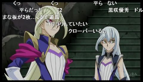 「遊☆戯☆王ARC-V」107話4