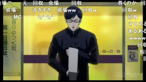「坂本ですが?」6話7