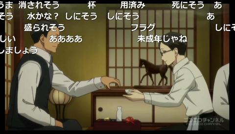 「ジョーカー・ゲーム」9話7