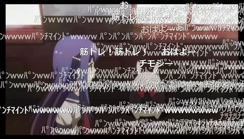 「あんハピ♪」12話29
