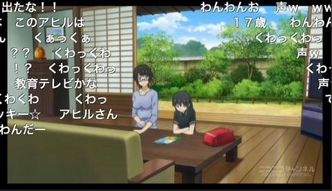 「ふらいんぐうぃっち」9話3