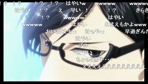 「坂本ですが?」6話1