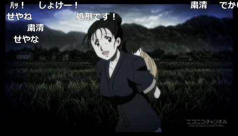 「テラフォーマーズ リベンジ」11話4