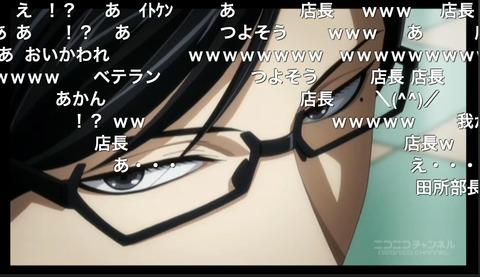 「坂本ですが?」7話19