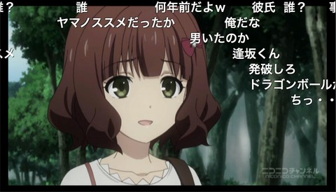 「迷家-マヨイガ-」8話4