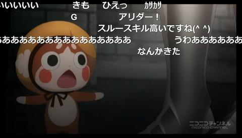 「テイルズ オブ ゼスティリア ザ クロス」2話4