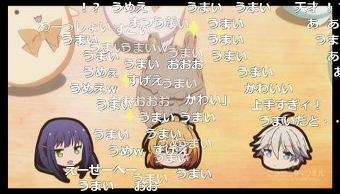 「あんハピ♪」11話6