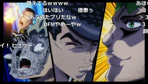 「ジョジョの奇妙な冒険 ダイヤモンドは砕けない」15話13