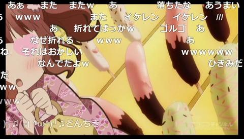 「あんハピ♪」10話7