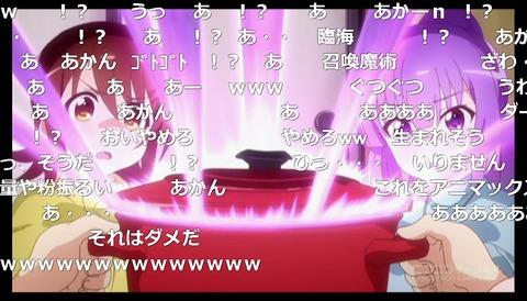 「三者三葉」10話10