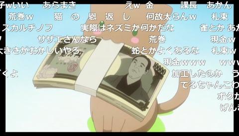 「三者三葉」11話3