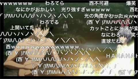 「ビッグオーダー」6話11