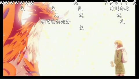 「エンドライド」9話16